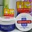 SHISEIDO UREA CREAM 10% Soft & Smooth Cream For Hand & Foot ครีมทามือทาเท้า แก้ปัญหามือแห้งหยาบ เท้าแตกแห้งกร้านให้กลับมาเนียนนุ่มน่าสัมผัส thumbnail 5