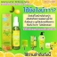 Ginseng Lemon whitening spray By jeezz สเปรย์ฉีดผิวขาว โสมมะนาว ผิวขาวใส เนียนนุ่ม ชุ่มชื่น thumbnail 4