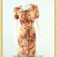 2057ชุดทํางาน เสื้อผ้าคนอ้วนคอบัวผ้าพิมพ์ลายกระโปรงยาวทรงย้วยสวยหวานด้วยสไตล์หวานเรียบร้อย thumbnail 1