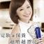 OGUMA Aquakey 1.7.3 Treatment สเปรย์น้ำแร่ โอกุมะ อวาคีย์ thumbnail 10