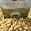 Nature's King Royal Jelly นมผึ้ง เนเจอร์คิง แบบซอง พกสะดวก thumbnail 10