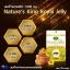 Nature's King Royal Jelly นมผึ้ง เนเจอร์คิง แบบซอง พกสะดวก thumbnail 4