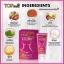 Top Slim TS Slimming Body Cream ทอป สลิม ครีมร้อนกระชับสัดส่วน ลดเซลลูไลท์ thumbnail 7