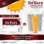 De'Dora Sunblock Vitamin เดอร์ โดรา วิตามินกันแดด ป้องกันสิว ฝ้า กระ จุดด่างดำ thumbnail 4