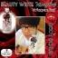Vampire Body Scrub by Beauty White แวมไพร์ บอดี้ สครับ จากบิวตี้ไวท์ thumbnail 8