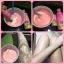 ชุดพอกผิวขาว คิวเซ่ by Qse Skincare thumbnail 14