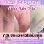 Under Arm White by MN Shop วงแขน ขาหนีบ ขาวใน 7 วัน thumbnail 11