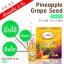 Alice Pineapple & Grape Seed Serum เซรั่มเทพหน้าใส ยิ่งใช้ ยิ่งใส จบทุกปัญหาผิวในขวดเดียว thumbnail 6