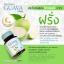 High Vitamin C GUAVA 1000 mg ผลิตภัณฑ์อาหารเสริม มีวิตามินซีสูง สกัดจากฝรั่ง อีกหนึ่งตัวช่วย ผิวขาวกระจ่างใส ดูอ่อนกว่าวัย thumbnail 2