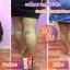เจลร้อนสลายไขมัน V2 Wonder body shape (วีทู วันเดอร์ บอดี้ เชฟ) แถมฟรี Wonder Body Wrap thumbnail 17