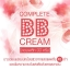 Pro You Complete BB Cream SPF45 PA+++ คอมพลีท บีบี ครีม ขาวเนียน thumbnail 2