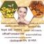 Ausway Royal Jelly 1600mg. 6% 10-HDA ออสเวย์ นมผึ้ง เกรดพรีเมี่ยม thumbnail 5