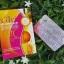 Yuri ASCORBIC ACID SUPER Vit C 1500 mg. วิตซียูริ ผลิตภัณฑ์เสริมอาหารวิตามินซี เสริมภูมิต้านทาน เพื่อผิวกระจ่างใสและสุขภาพดี thumbnail 6
