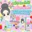 Serum Booster TANAKA by Sammy Princess ทานาคา บูสเตอร์ ไวท์ เซรั่ม เซรั่มทานาคา ผิวสวย ขาว กระจ่างใส thumbnail 4