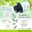 High Vitamin C GUAVA 1000 mg ผลิตภัณฑ์อาหารเสริม มีวิตามินซีสูง สกัดจากฝรั่ง อีกหนึ่งตัวช่วย ผิวขาวกระจ่างใส ดูอ่อนกว่าวัย thumbnail 4