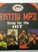 (P4USD+SHIP4USD) CD MP3 คาราวาน Song for life HIT รวมเพลง 50 เพลง