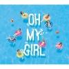 "[PRE-ORDER] OH MY GIRL - Summer Special Album ""내 얘길 들어봐"""