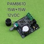 PAM8610-2 Power Amp 15W+15W แอมป์จิ๋ว