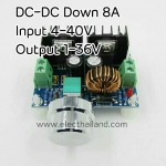 D245:XL4016 DC-DC STEP DOWN 8A