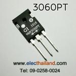 T117:MUR3060 15A/600V Ultra fast Dual Diode