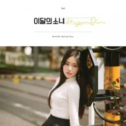 "[PRE-ORDER] HYUNJIN (LOONA) - Single Album ""HYUNJIN"""