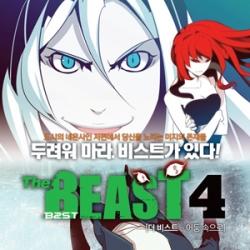 [PRE-ORDER] BEAST - THE BEAST 4