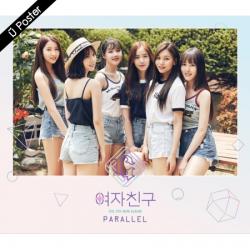"""[PRE-ORDER] GFRIEND - 5th Mini Album """"PARALLEL"""" (LOVE Ver.)"""