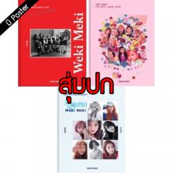 "[PRE-ORDER] WEKI MEKI - 2nd Mini Album ""LUCKY"" (Random Cover - สุ่มปก)"