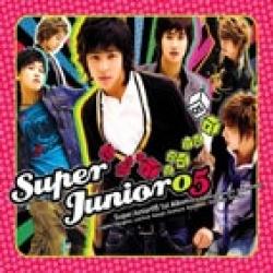 """[PRE-ORDER] Super Junior - 1st Album """"SUPERJUNIOR 05"""""""
