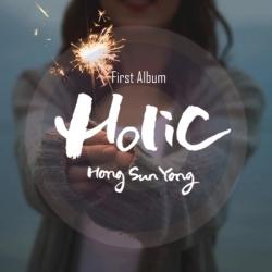 "[PRE-ORDER] HONG SUN YONG - 1st Album ""HOLIC"""