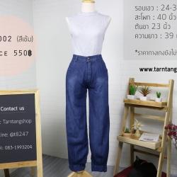 กางเกงขายาว รหัส PLF002