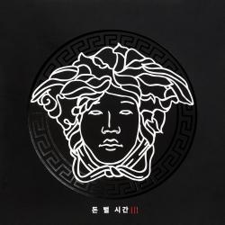 """[PRE-ORDER] CHANGMO - 2nd Mini EP Album """"돈 벌 시간 3"""""""