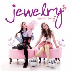 "[PRE-ORDER] Jewelry-S - Single Album ""Sweet Song"""