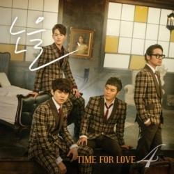 "[PRE-ORDER] Noel - 4th Album ""Time For Love"""