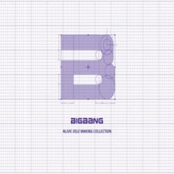 [PRE-ORDER] Bigbang - Bigbang`s Alive 2012 Making Collection