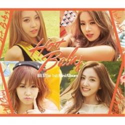 "[PRE-ORDER] BESTie - 1st Mini Album ""Hot Baby"""