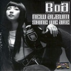 """[PRE-ORDER] Boa - Special Album """"Shine We Are"""""""