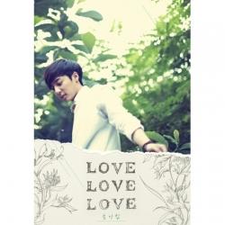"""[PRE-ORDER] ROY KIM - 1st Album""""LOVE LOVE LOVE"""""""