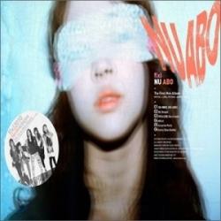 """[PRE-ORDER] f(x) - 1st Mini Album """"NU ABO"""""""