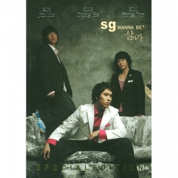 "[PRE-ORDER] SG WANNA BE - 2nd Special Album ""살다가"" (CD + DVD)"