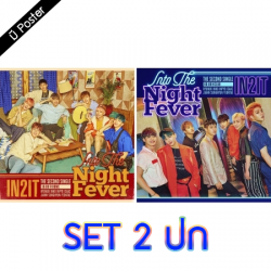"[PRE-ORDER] IN2IT - 2nd Single Album ""INTO THE NIGHT FEVER"" (SET 2 ปก)"