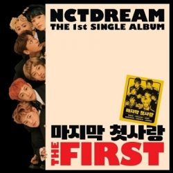"[PRE-ORDER] NCT DREAM - 1st Single Album ""THE FIRST"""