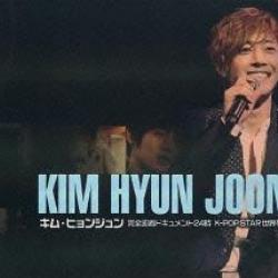 [PRE-ORDER] KIM HYUN JOONG - Kim Hyun Joong Kanzen Micchaku Document 24 Ji K-POP Star Sekai wo Miryo suru