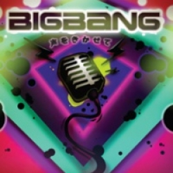 "[PRE-ORDER] BigBang - 3rd Single Japan Album ""聲をきかせて"" (코에오 키카세떼)"