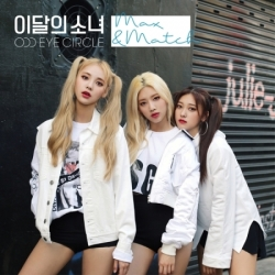 """[PRE-ORDER] LOONA ODD EYE CIRCLE - Repackage Album """"MAX&MATCH"""" (Limited Edition)"""