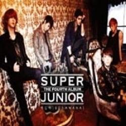 "[PRE-ORDER] Super Junior - 4th Album ""Bonamana"" (A Ver.)"