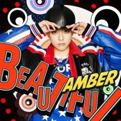 """[PRE-ORDER] Amber (F(x)) - 1st Mini Album """"Beautiful"""""""