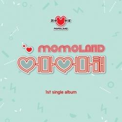 "[PRE-ORDER] MOMOLAND- 1st Single Album ""어마어마해"" (Kihno Album)"
