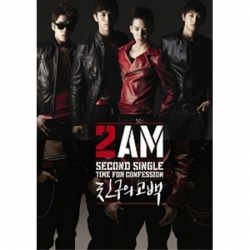 """[PRE-ORDER] 투에이엠 (2AM) - 2nd Single Album """"TIME FOR CONFESSION"""""""