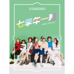 "[PRE-ORDER] Year 7 Class 1 - Mini Album ""Believe"""